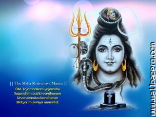 Shiva mantra wallpaper ,wide,wallpapers,images,pictute,photos