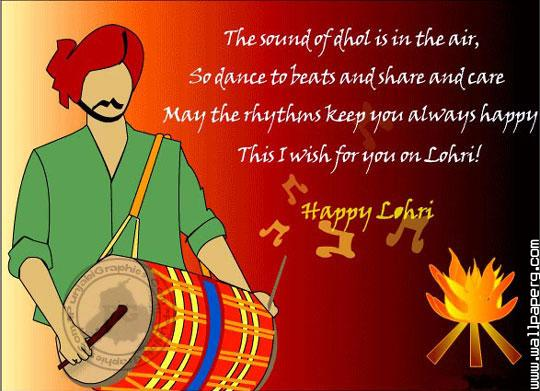 Wallpaper of lohri
