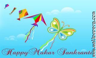 Sakranti23 ,wide,wallpapers,images,pictute,photos
