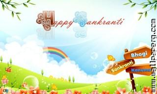 Sakranti9 ,wide,wallpapers,images,pictute,photos