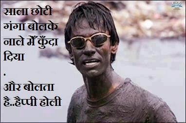Download Choti Ganga Dialogue At Your Mobile Cell Phone
