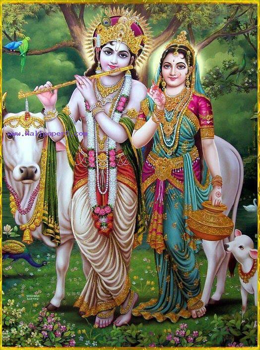 Bari der bhai nandalala