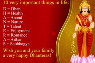 Happy dhanteras wishes 20