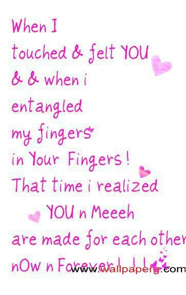 When i touched