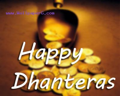 Happy dhanteras 2012