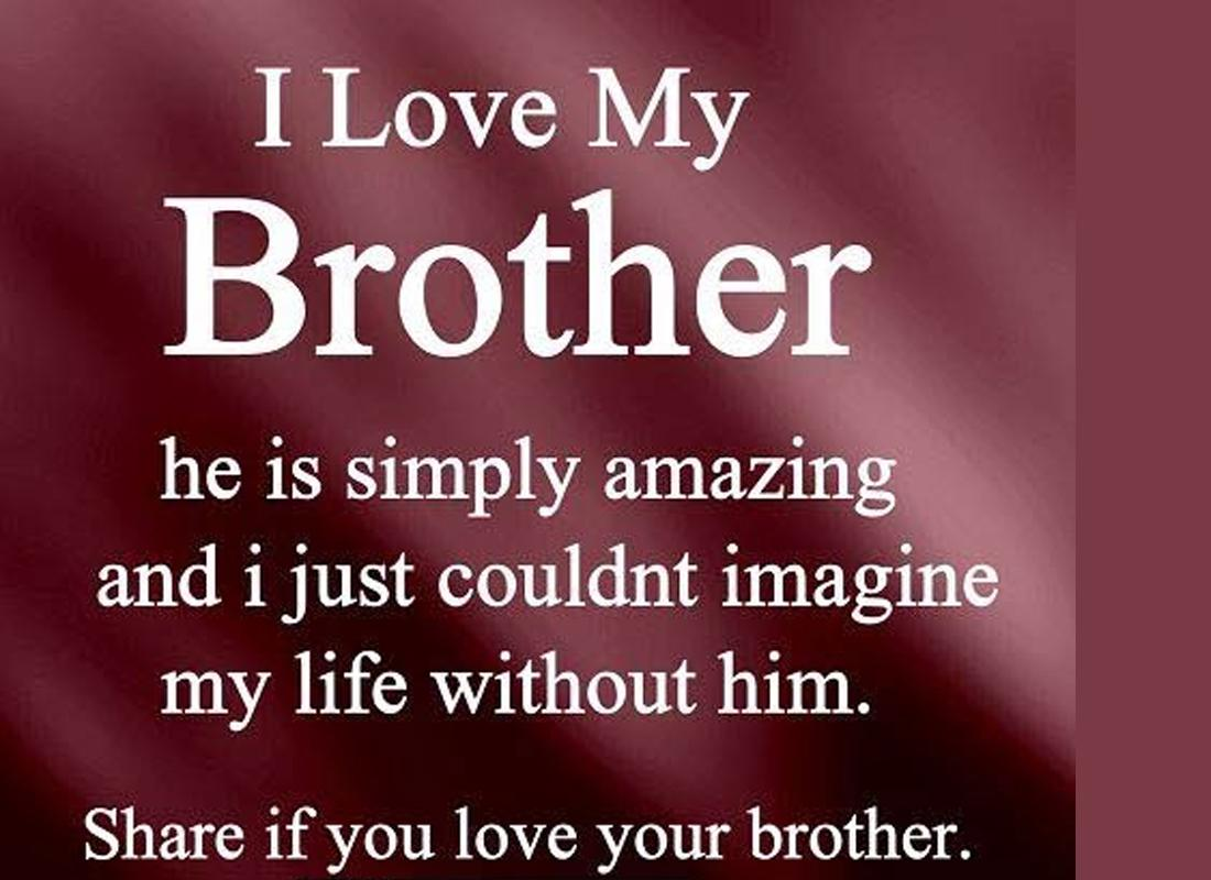 Brother And Sister Love Quotes Download Brother And Sister Download Quote Image 19  Raksha