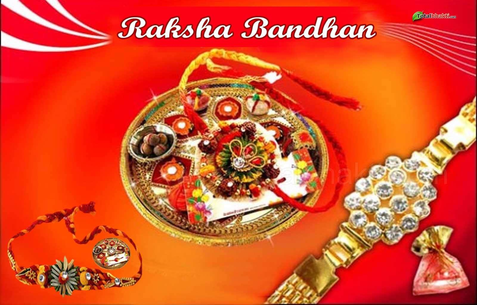 Download Raksha Bandhan 2016 Wallpaper Raksha Bandhan Wallpapers