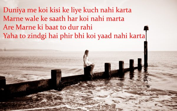 Download Sad Shayari With Sad Image Hd Wallpaper Love And Hurt