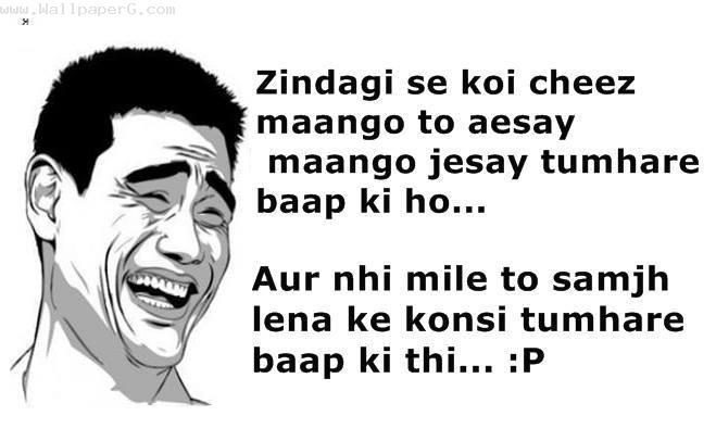 Download Maango tou jaise tumahare baap ki h - Funny quotes