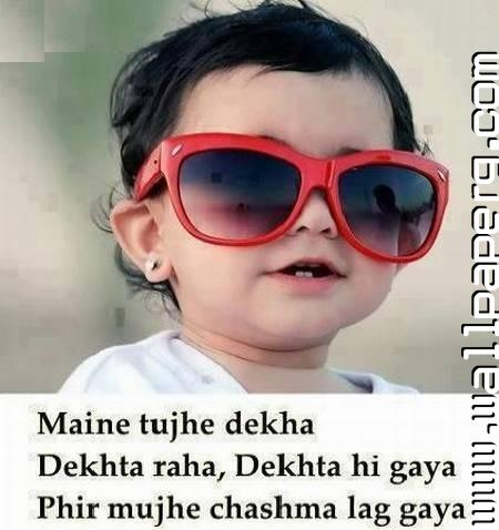 Download Funny shayari of cute baby - Whatsapp funny images for your ...